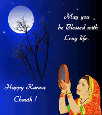 Karva Chauth HD Images
