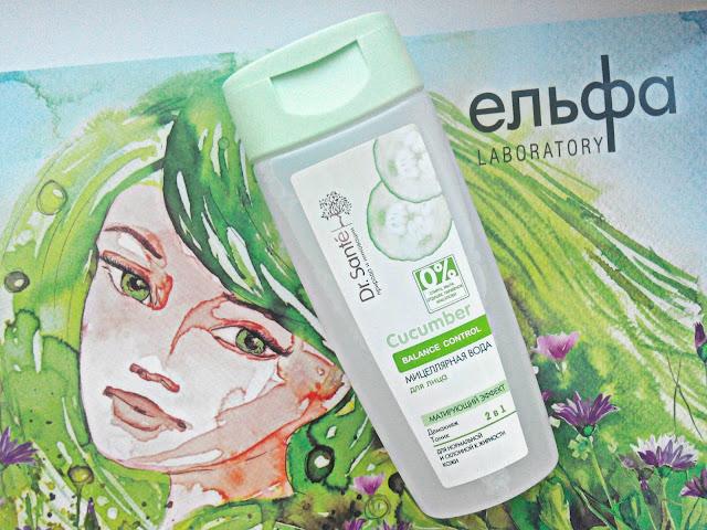 Dr.Sante Cucumber Balance Control Мицеллярная вода для лица