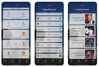 تحميل أخر إصدار تطبيق تابع لايف لمشاهدة القنوات الرياضية مباشرة على الايفون والايباد