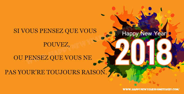 Happy new year best hd 2018 images greetings wishes wallpaper in french