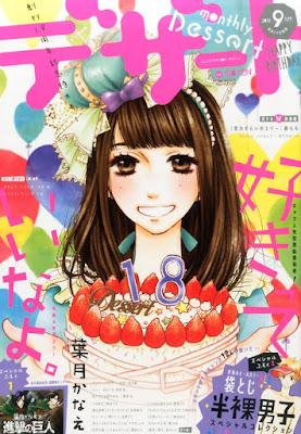 Monthly Dessert 2015 #09 Suki tte Ii na yo de Kanae Hazuki