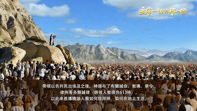 福音, 善行, 耶穌, 預言, 基督徒