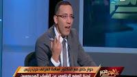 برنامج على هوى مصر حلقة الثلاثاء 13-12-2016 مع خالد صلاح