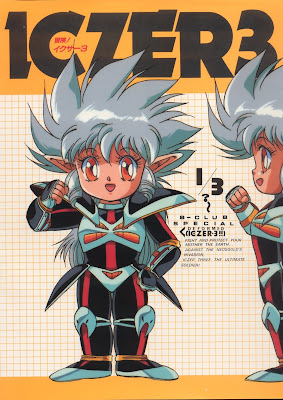 B-Club Special Iczer 3 zip online dl and discussion