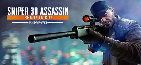 تحميل لعبة Sniper 3D Assassin مجانا للاندرويد