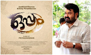 oppam-malayalam-movie-tarailer-released-moviescue.jpg