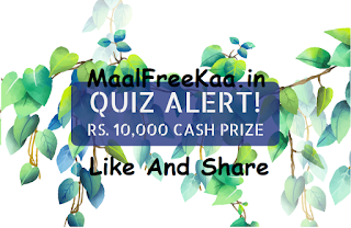 Monthly Cash Quiz Alert