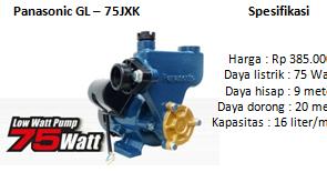 Daftar Harga Pompa Air Merk Panasonic National Lengkap Dengan Spesifikasinya Hobby Teknik Listrik
