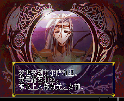 【SS】夢幻模擬戰1+2中文版(蘭古瑞薩),超經典骨灰級RPG!