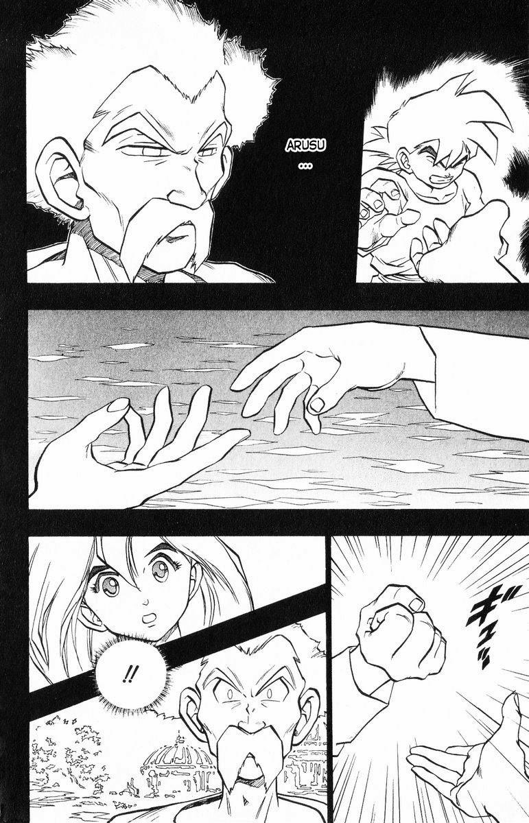 Dragon Quest: Emblem of Roto chap 38 trang 35
