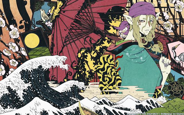 Ayakashi – Samurai Horror Tales (11/11) (170MB) (HDL) (Sub Español) (Mega)