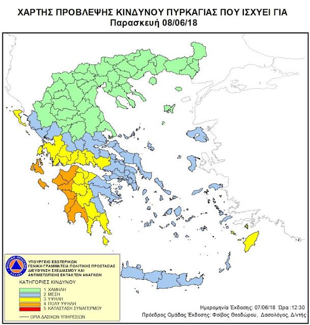 Πελοπόννησος: Πολύ υψηλός κίνδυνος πυρκαγιάς (κατηγορία κινδύνου 4) την Παρασκευή