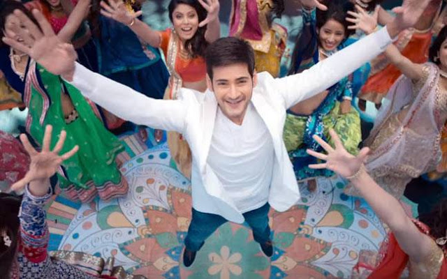 Mahesh babu's Brahmotsavam Movie release date confirmed