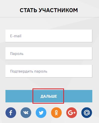 Регистрация в Zilla Credit 2
