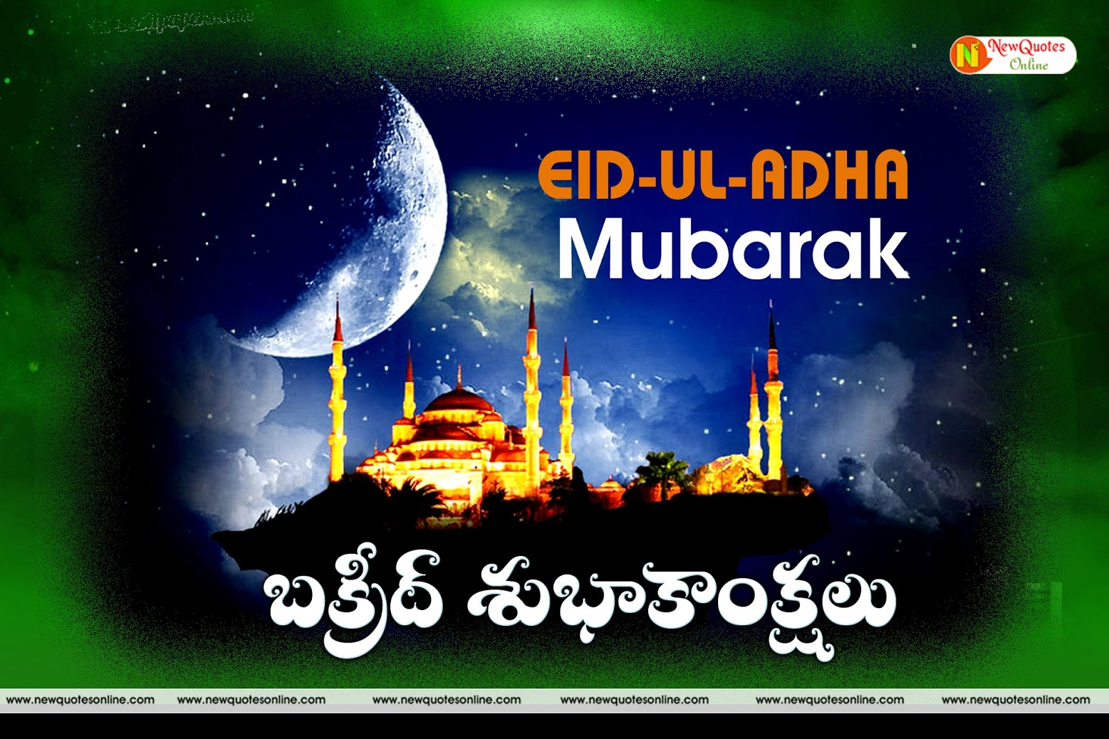 Happy Bakrid Greetings Cards Download And Share This Eid Ul Adha