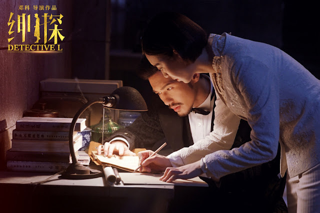 Detective L Bai Yu You Jingru