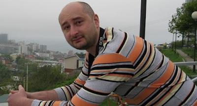 В Киеве выстрелами в спину убит известный журналист Бабченко
