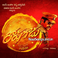 Roshagadu Songs, Mp3, Wallpaper, Stills, Poster, Teaser, Firslook
