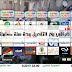 الحلقة 243: تطبيق IPTV خرافي لمشاهدة جميع القنوات مع التفعيل مدة سنة كاملة
