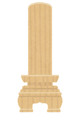 位牌のイラスト(白木)
