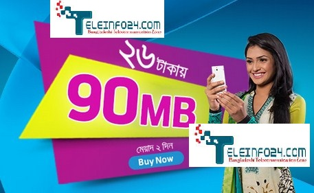 Grameenphone 90 MB Internet Only 26 Tk GP