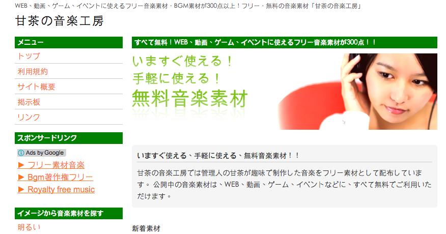 日系動畫遊戲影片配樂下載!免費背景音樂音效素材