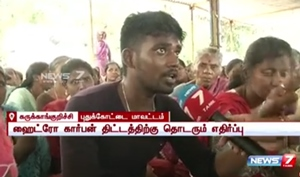 Neduvasal protest continues for the 13th day