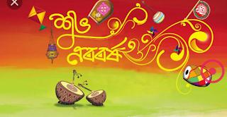 নববর্ষের শুভেচ্ছা বাণী নতুন বছরের শুভেচ্ছা কবিতা শুভ নববর্ষ ১৪২৪ নতুন বছরের শুভেচ্ছা বার্তা নতুন বছরের sms শুভ নববর্ষ ১৪২৪  শুভ নববর্ষের কবিতা শুভ নববর্ষের এসএমএস. happy new year bangla sms 1424 bangla new sms bangla notun love sms happy new year sms text messages bangla new year sms 1424 bangla happy new year 2017 bengali new year sms collection happy new year in bengali language শুভ নববর্ষ ১৪২৪ শুভ নববর্ষ 1424  নববর্ষের শুভেচ্ছা বাণী শুভ নববর্ষ 2017 নতুন বছরের sms শুভ নববর্ষ ১৪২৪ শুভ নববর্ষের কবিতা শুভ নববর্ষ ছবি