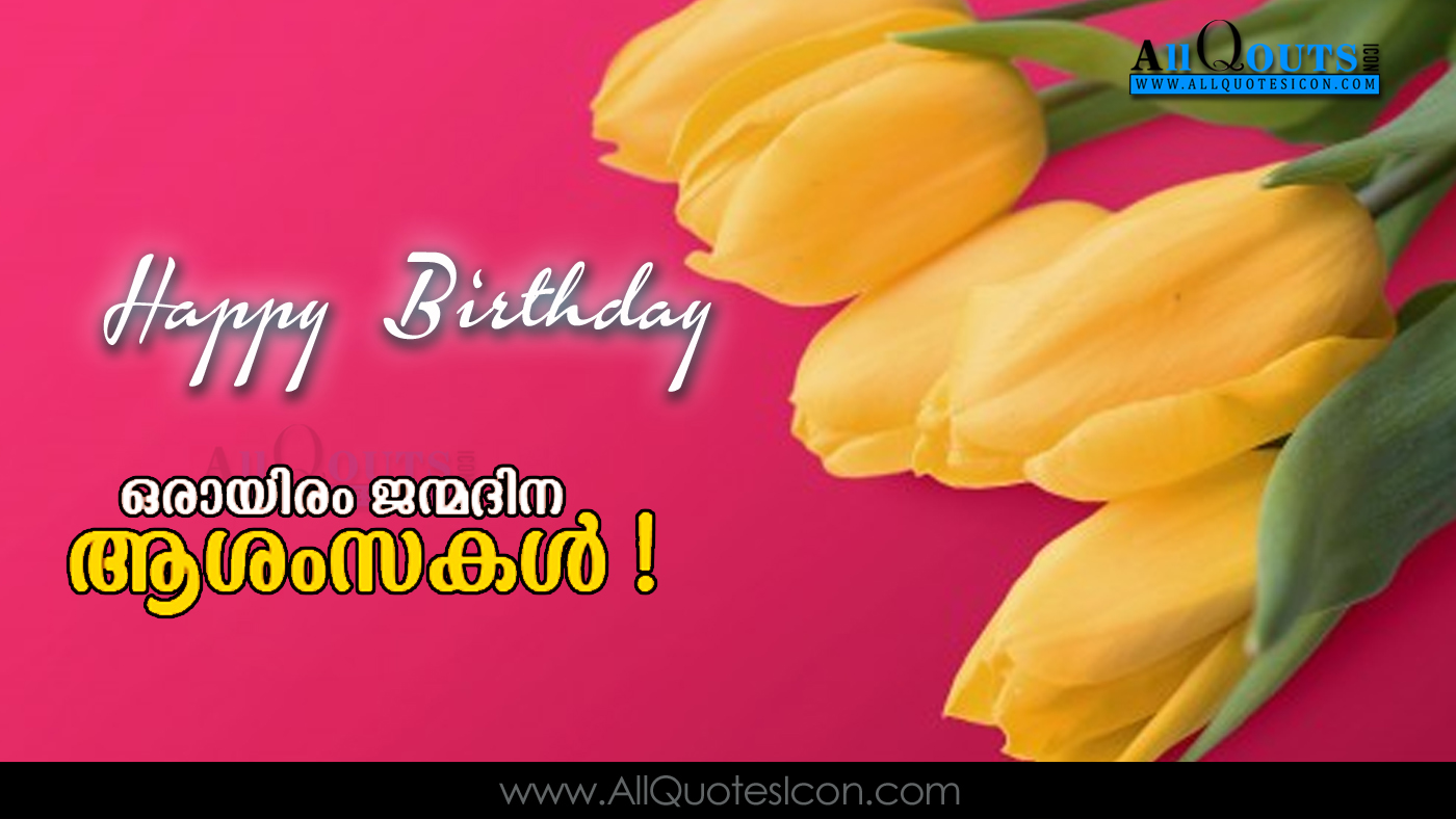 Happy Birthday Images Best Wishes Wallpapers Online Messages Top