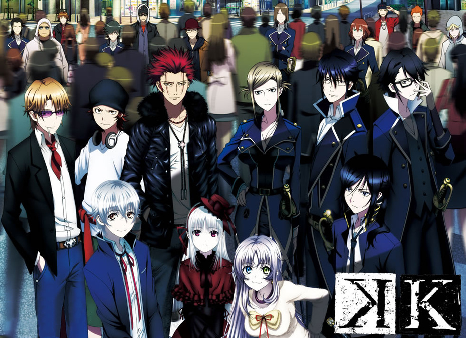 Anime Download: K Project
