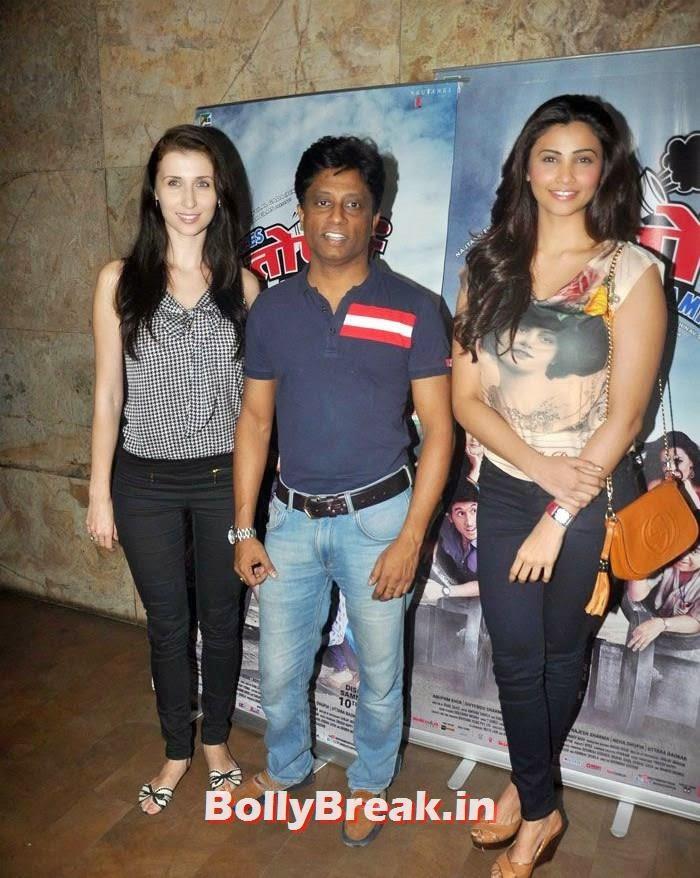 Claudia Ciesla, Anand Kumar, Daisy Shah, 'Ekkis Topon Ki Salami' Special Screening Photos