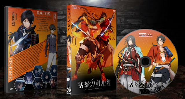 Katsugeki/Touken Ranbu   Cover DVD   MEGA  