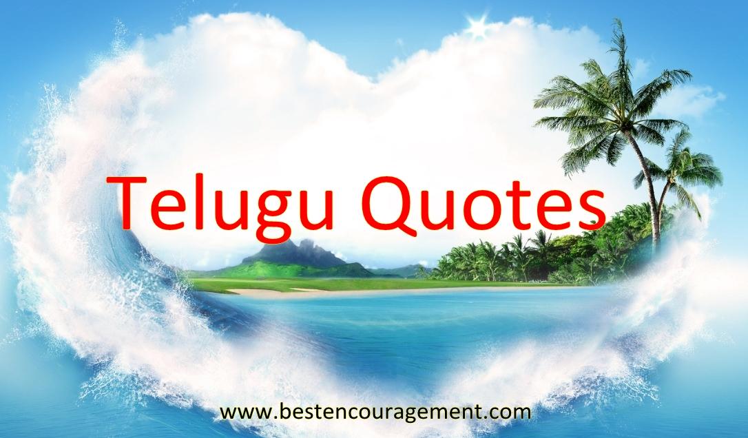 Latest Telugu Song Lyrics, English News, Birthday Wishes, Telugu News