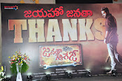 janatha garage thanks meet-thumbnail-2