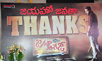 Janatha Garage thanks meet event gallery-thumbnail