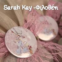 http://texnitissofias.blogspot.gr/2013/07/vintage-sarah-kay.html