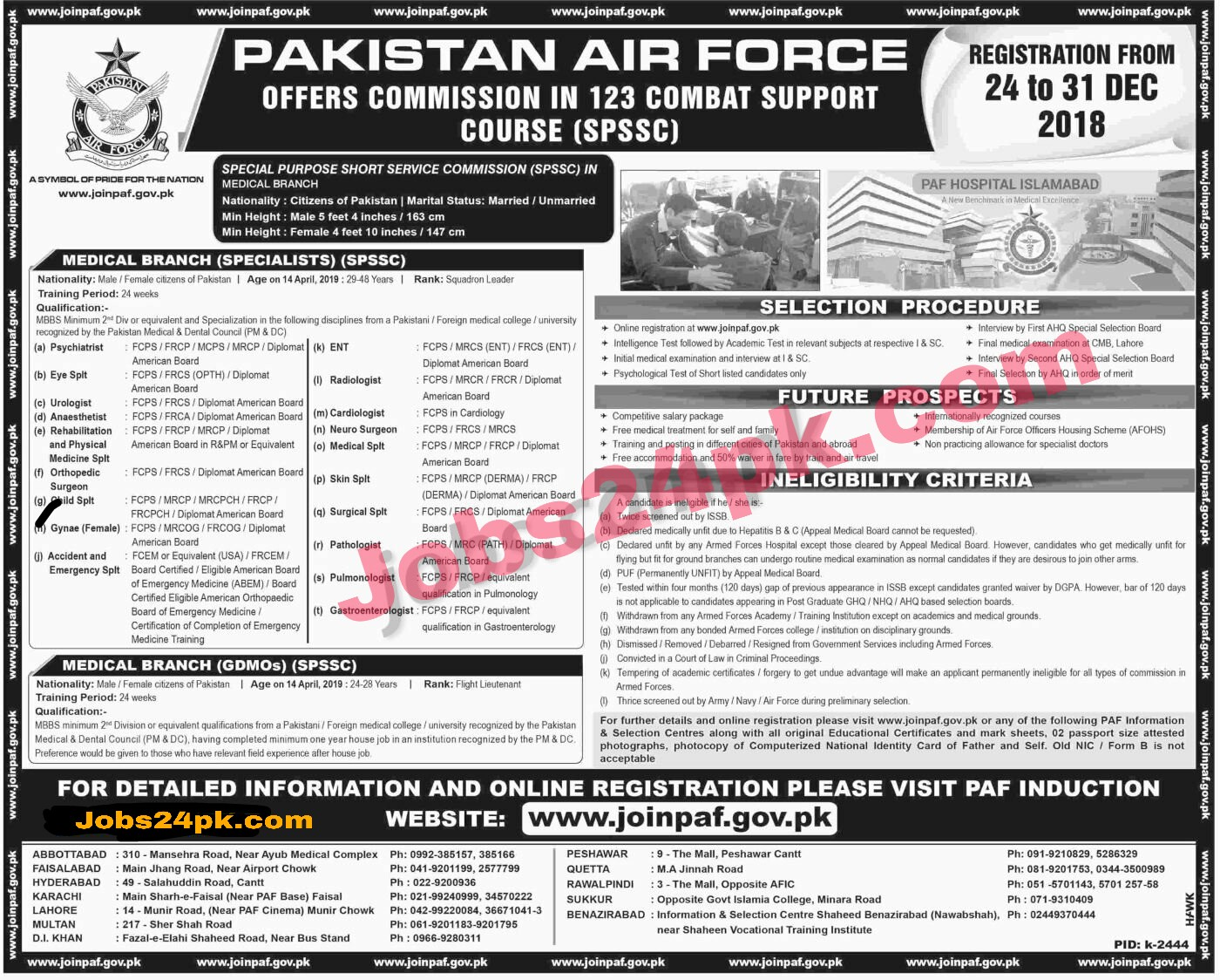 Join Pakistan air force through 123 SPSSC PAF JOBS 2019 join pakistan airforce through 123 combat support course