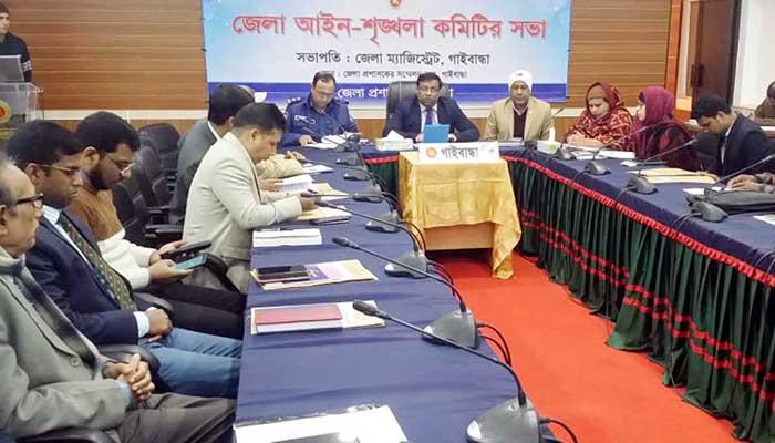 গাইবান্ধায় জেলা আইন শৃংখলা কমিটি সভা অনুষ্ঠিত