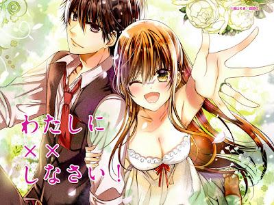 Watashi ni xx Shinasai ~Couple-hen~ Ema Toyama