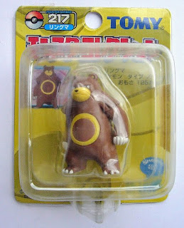 Ursaring Pokemon figure Tomy Monster Collection yellow package series