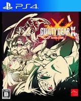 Lisez notre avis concernant Guilty Gear Xrd : Revelator