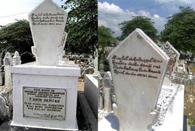 Makam Tengku Amir Hamzah