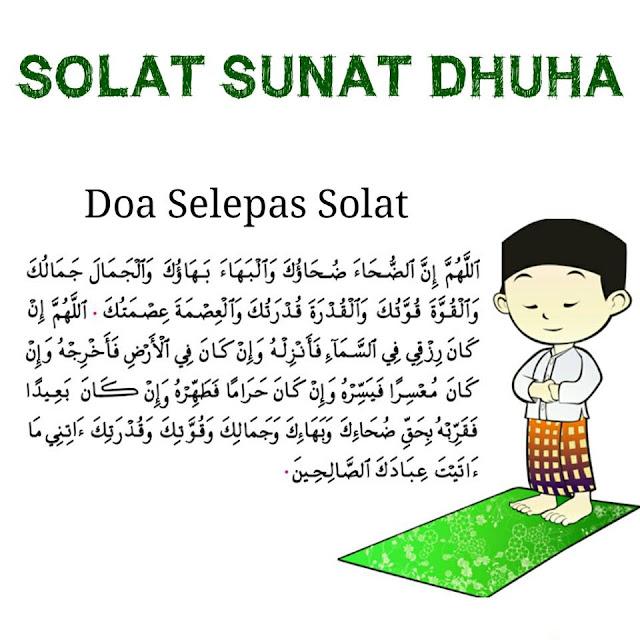 Doa Setelah Sholat Sunat Dhuha