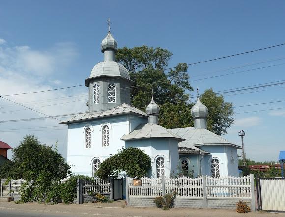 Лужаны. Деревянная церковь великомученика Иоанна Сучавского. 18 в.