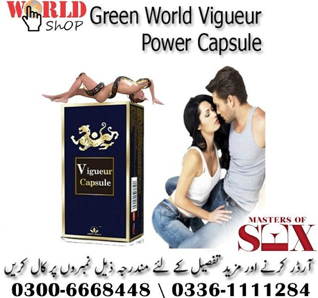 Buy Original Vig Power Capsule In Pakistan In Powersolution