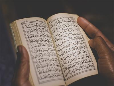 Kumpulan Surah Pendek Al Quran Untuk Shalat 5 Waktu Beserta Terjemahannya