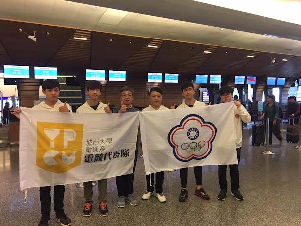 北城蒼鷹代表台灣前進IeSF,但也同時將面對到各國職業級好手,奪牌之路充滿挑戰。