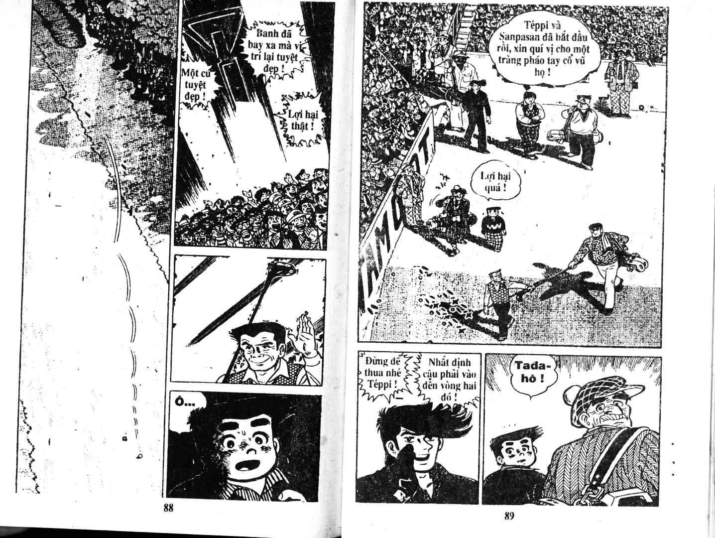 Ashita Tenki ni Naare chapter 50 trang 43
