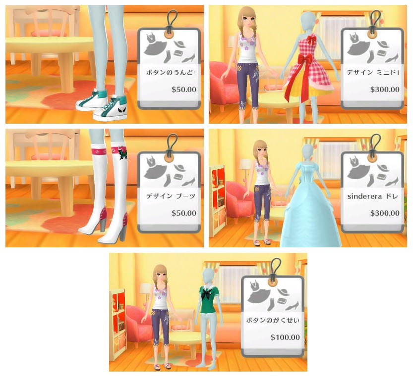 Style Savvy Fashion Forward Unlock Guide