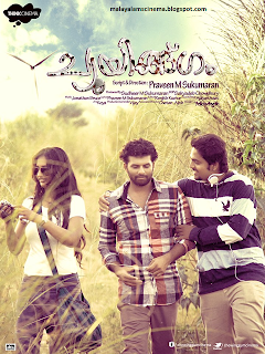 poster make of Chewing Gum Malayalam film
